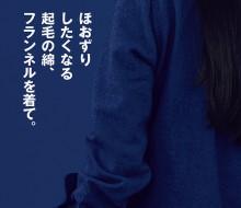 無印良品  綿 シャツ 2017