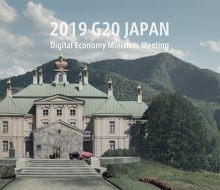G20 Japan Digital web movie 2019 / データ×地方