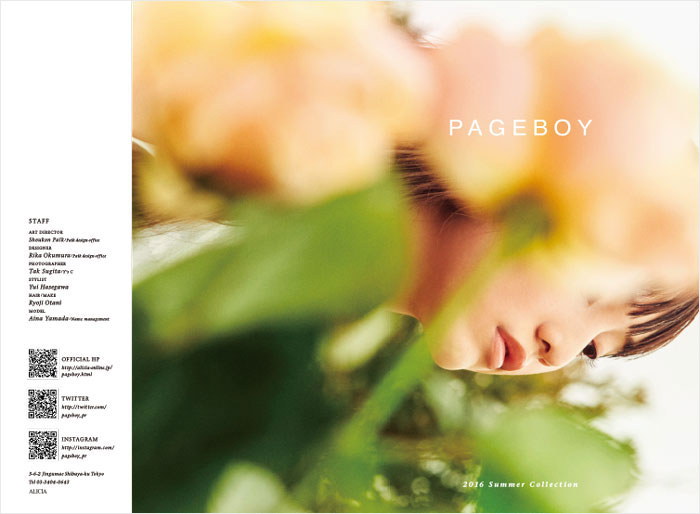 PAGEBOY 2016 SUMMER