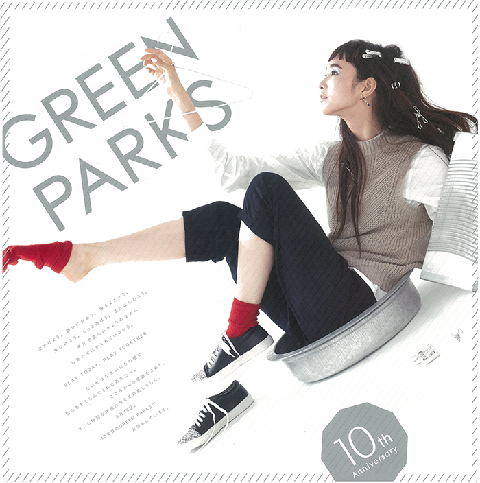 GREEN PARKS 2015 A/W